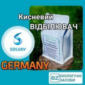 100% оригинал Кислородный отбеливатель Германия кисневий відбілювач Німеччина
