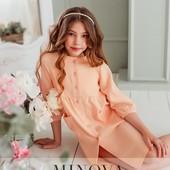 Тм Минова. Большой выбор одежды для всей семьи, все по оптовой цене. Выкуп сразу, скидки до 40%