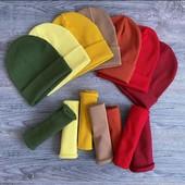 Весняні новинки швидка відправка,комплекти та шапочки на дорослих та дітей
