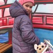 Удобная, детская куртка с яркой, мерцающей ткани 86-128
