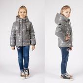 Одеваем своих деток,крутые куртки.сбор и остатки