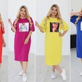Новинки . Платья 48+ Хорошее качество и доступные цены