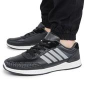 Черные мужские спортивные кроссовки