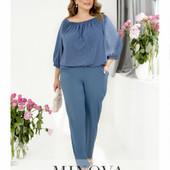 СП № 11 Женская одежда от тм Минова. р.42-66! по опт цене и даже ниже опта!! выкуп на пост. основе