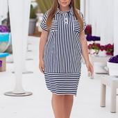 Платье полоски.Идеально для лета)))