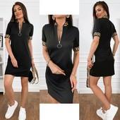 Платье Лето, Хит продаж 2021