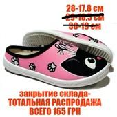 20 моделей обуви девочек -Распродажа - входные цены -размер и цена на фото -таких цен нет нигде)