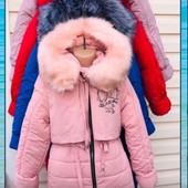 Распродажа зимних и деми курток! Отличное качество!