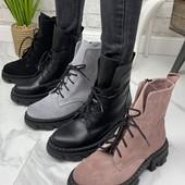 Ботинки натуральная кожа замш Деми или зима +50грн