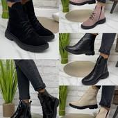 Ботинки натуральная кожа замш