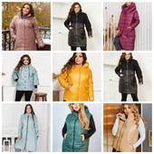 СП Фасон демисезон куртки, пальто, плащи, жилетки от 42 до 72 размеров, обмен, быстрая доставка