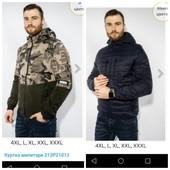 Мужские куртки отTime of style