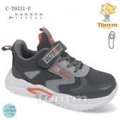 Подростковые кроссовки Tom.m по супер-цене р.33-38