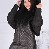 Куртки холодна осінь/тепла зима. Батал. Швидкий викуп 2-3 дні. Приймаю замовлення. Розмір 46- 54.