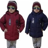 Зима для мальчиков недорого