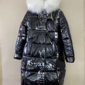 Детское зимнее пальто в размерах 140-146-152. Сбор ростовки.