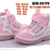 20 моделек Деми ботинок рр 26-36 девочка-размеры и цена на фото -в пятницу отправочка