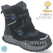 Зимние ботинки Том. М, для мальчиков и девочек