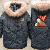 Куртка зимняя для девочек от 134 до 152 р,много цветов, тёплая, качество