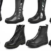 Ботинки осень- зима кожа. детская обувь