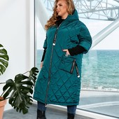 Куртка-пальто, зима!!! 56-58, 60-62, 64-66