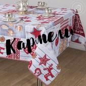 Новогодние льняные скатерти на ваш стол. Яркие и красивые.