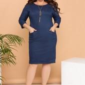 Платье женское . Есть большие розмера.