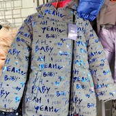 Теплющая зимняя куртка-светяшка внутри флис 128-152