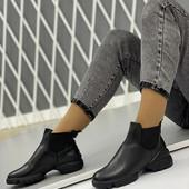 Ботинки женские деми.Собираю одну ростовку.