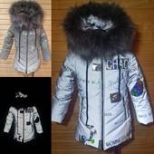 Светоотражающие пальто Зима